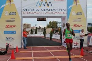 Bekele media maratón