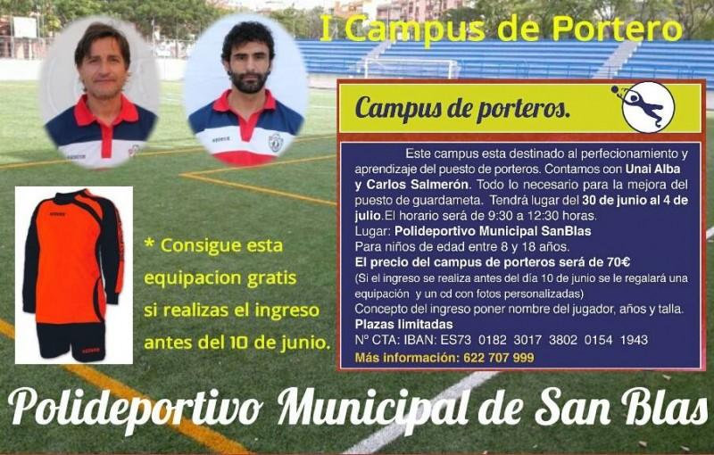 campus de porteros